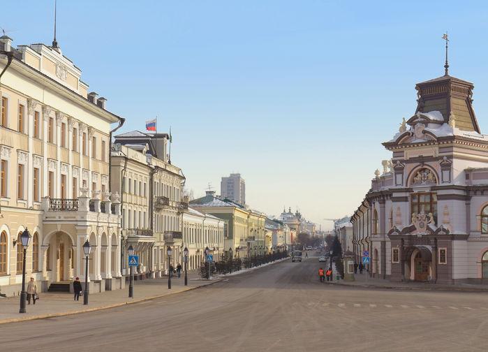 National Museum, Kazan