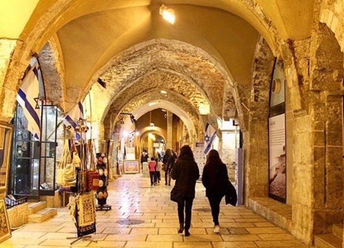 Basargator i Jerusalem