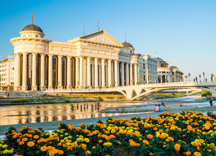 The Archeological Museum in Skopje