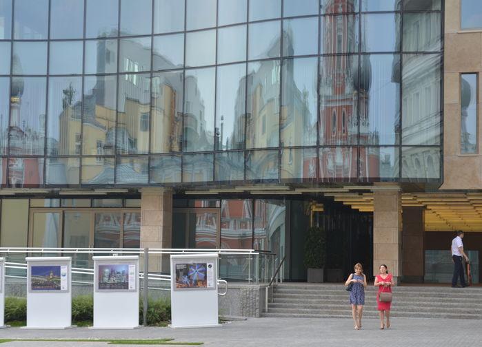 University, Moscow