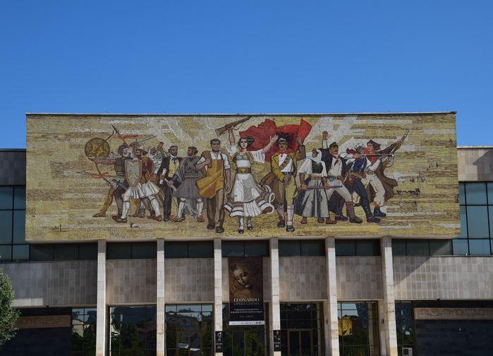National Museum Tirana